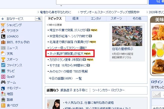 yahoo_top_news